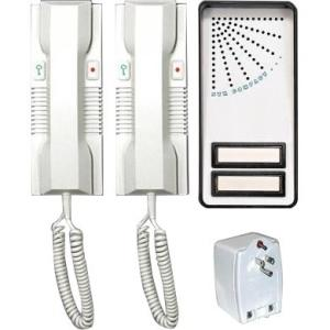 2HANDSET DR PHONE INTERCOM KIT