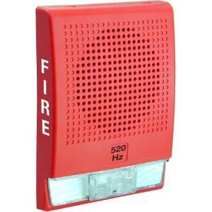 520HZ LOW FREQ HORN RED