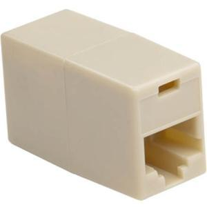 RJ45 IN-LINE COUPLER 2PC